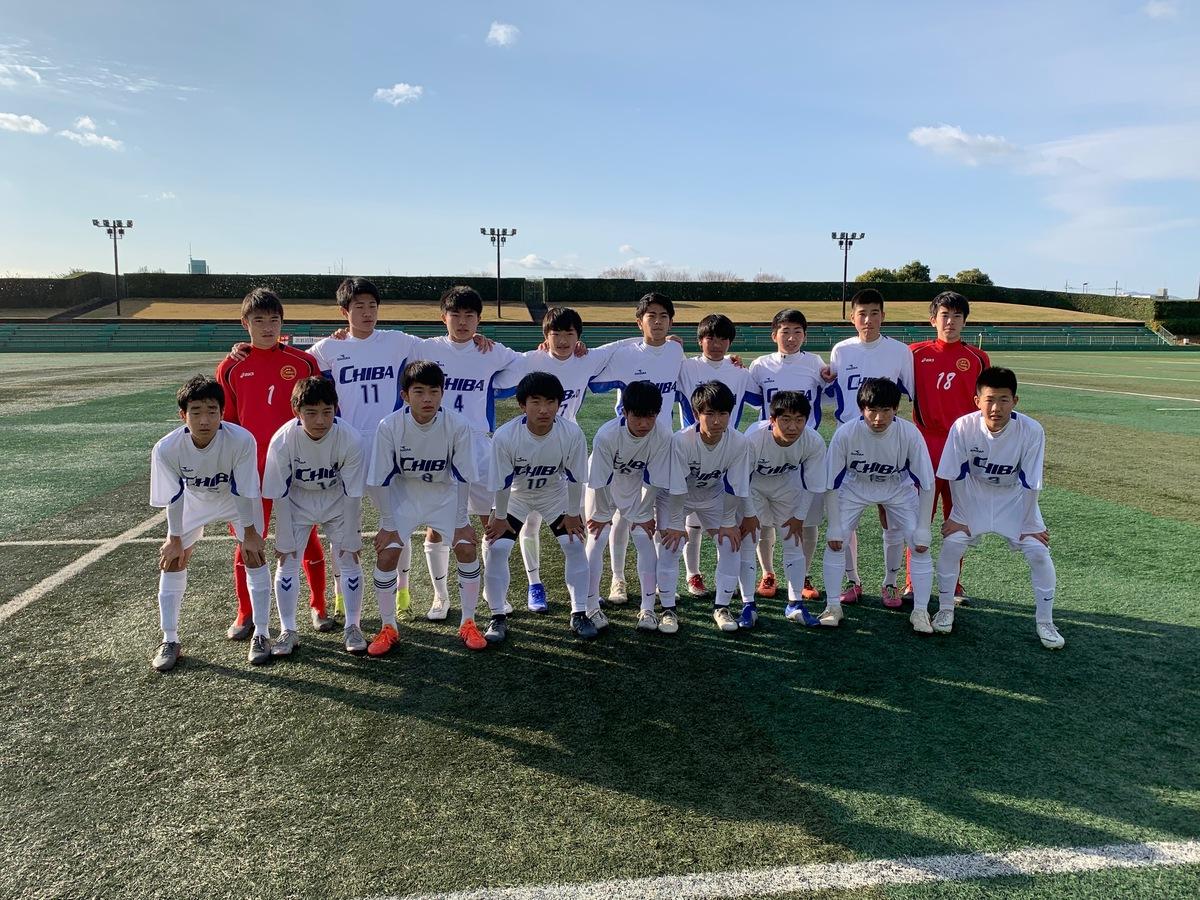サッカー千葉県選抜トレーナーのいるエコルスタはり・きゅう整骨院.JPG