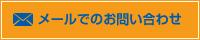 千葉県【市川市南行徳・行徳・浦安・新浦安】トレーナー帯同.jpg