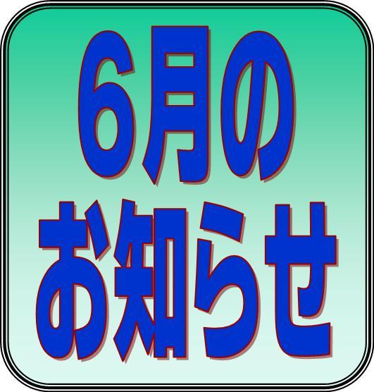 2017527124750.jpg